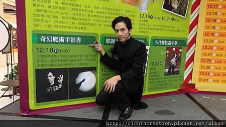 2011-1218台南新光三越 (14).JPG