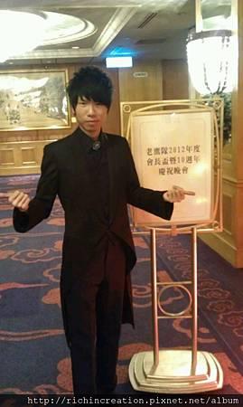 2012-1208高雄私人派對.jpg