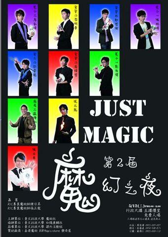 2010景文魔幻之夜.jpg