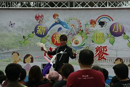 2011-0430新港國小.JPG