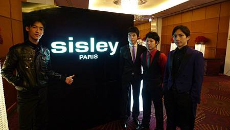 SISLEY VIP高雄場