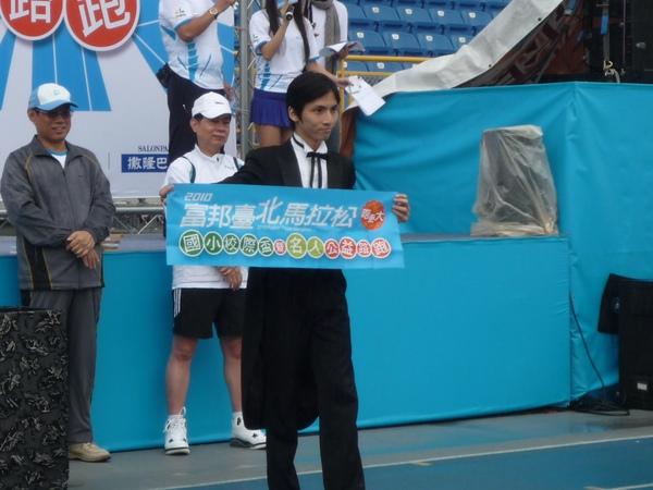 2010富邦台北馬拉松