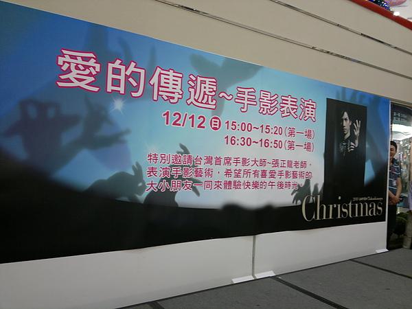 20101212114.jpg