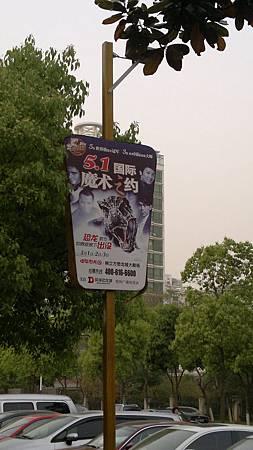 20110501778.jpg