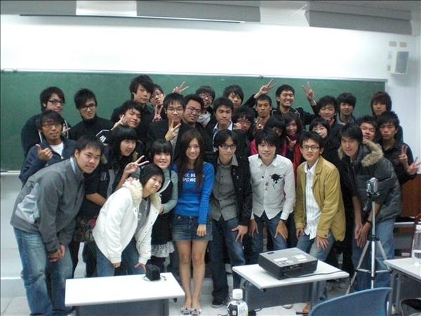 2008-1217東吳近距離比賽.jpg