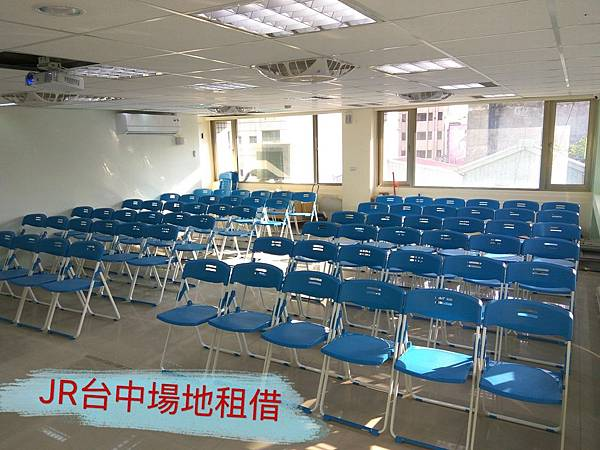 JR在台中大型會議場地以及台中場地租借.jpg