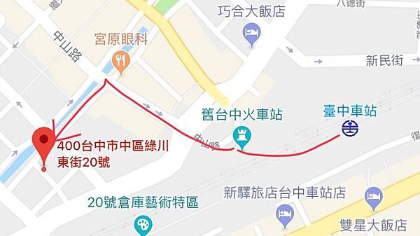 台中場地租借位子圖.jpg