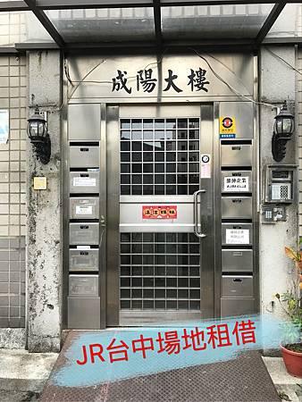 JR台中場地租借以及台中火車站場地租借.jpg