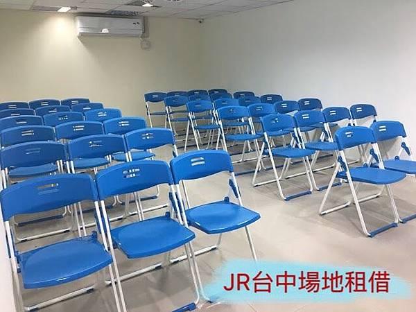 JR台中小教室租借以及台中火車站場地租借.jpg