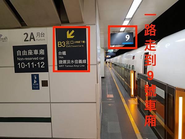 台北重慶南路教室路線圖.jpg