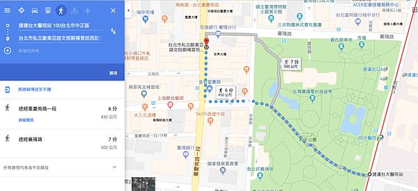 重慶教室交通指南