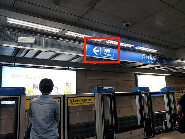 臺北重慶南路教室_180524_0066