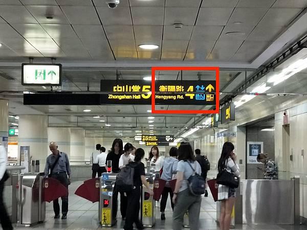 臺北重慶南路教室_180524_0069