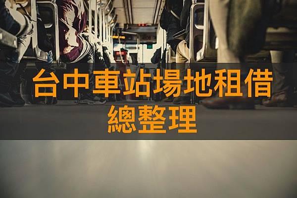 passengers-travelling-in-metro.jpg