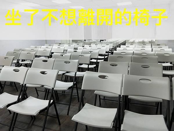 臺北重慶教室2館_180713_0043.jpg
