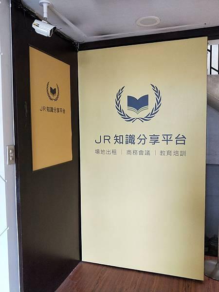 重慶一館小教室_180713_0006.jpg