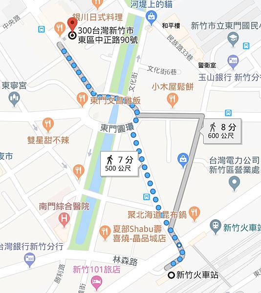 新竹場地租借.png