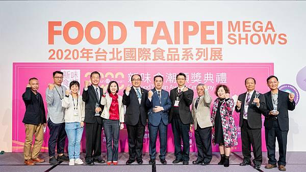 台北國際食品展_181s.jpg