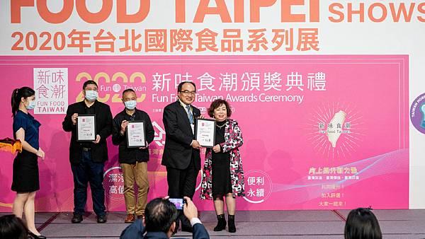 台北國際食品展_103s.jpg