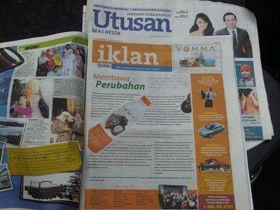 賀VEMMA美商維瑪在馬來西亞上報了