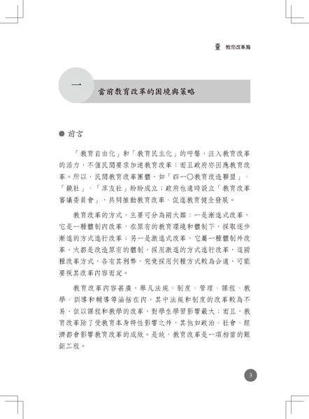 1_頁面_2.jpg