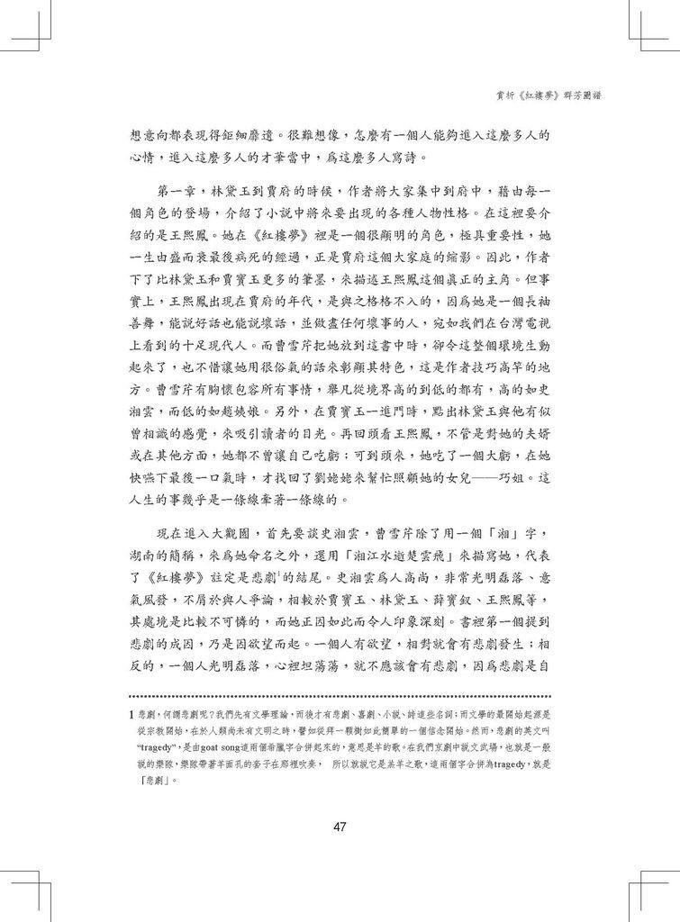 1-4_頁面_5