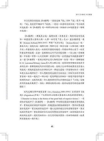 1-4_頁面_3