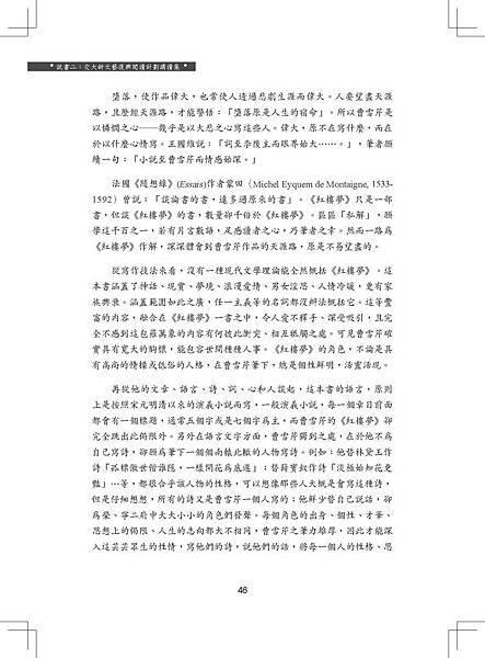 1-4_頁面_4