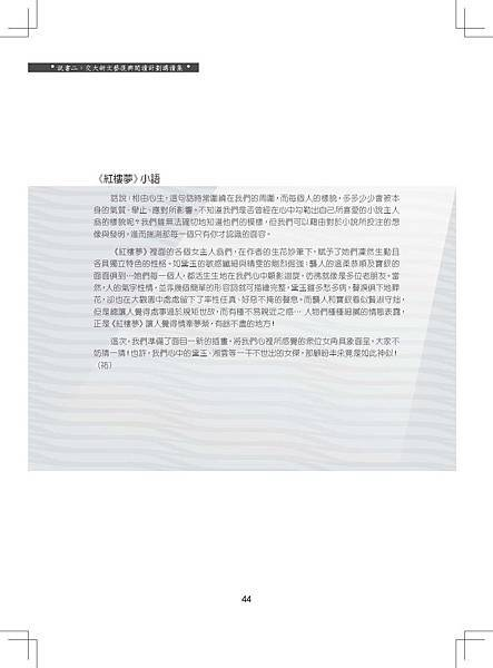 1-4_頁面_2