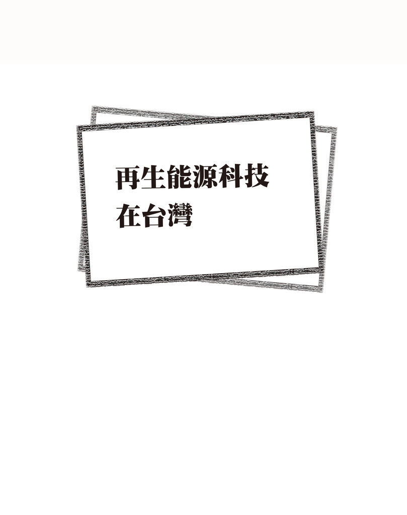 公民-1-1.jpg