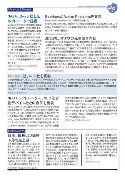 Micronews日文期刊 -4