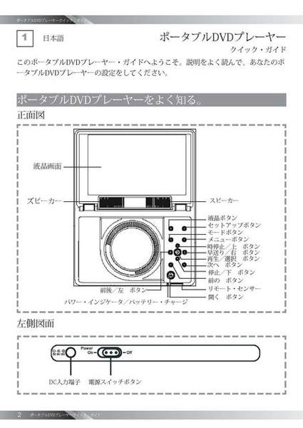 手冊日文-1