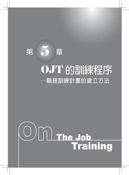 OJT-3