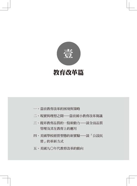 1_頁面_1.jpg