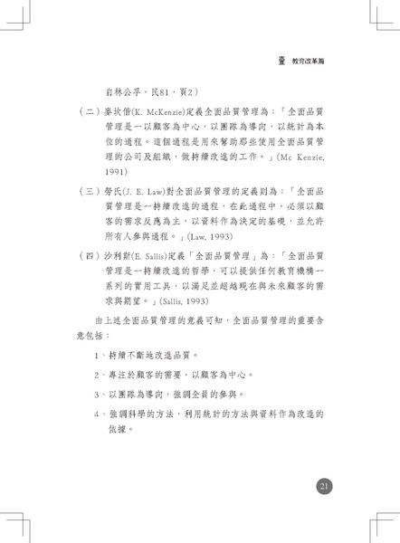 1_頁面_4.jpg