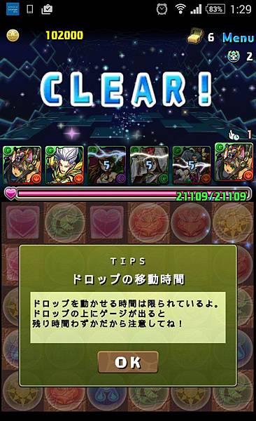 DvBctMt.jpg