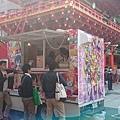 神田神社(飲料)