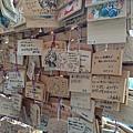神田神社(繪馬)