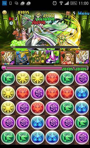 月光姫 超地獄級 達洛特PT(隊員0金)