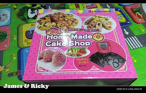 Kidshome鬆餅機1.jpg