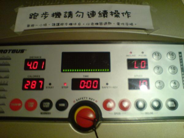 DSC00552.JPG