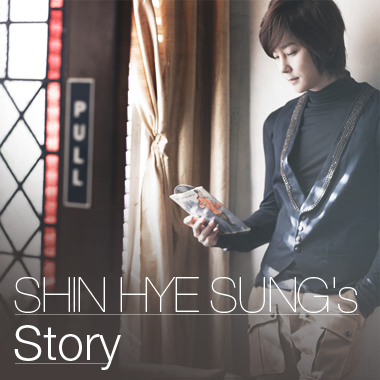 SHS Story.jpg