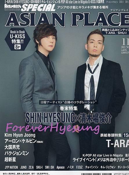 S-110927雜誌.jpg