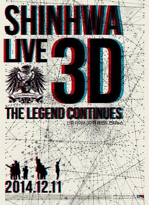 SH-141126 3D電影海報