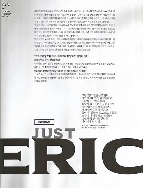 R-160726雜誌