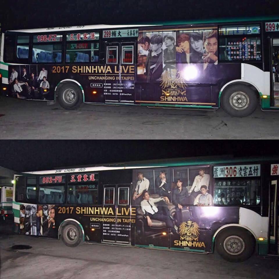 SH-170106 台北 神話公車