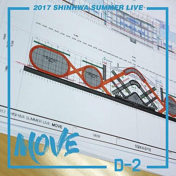 SH-170615
