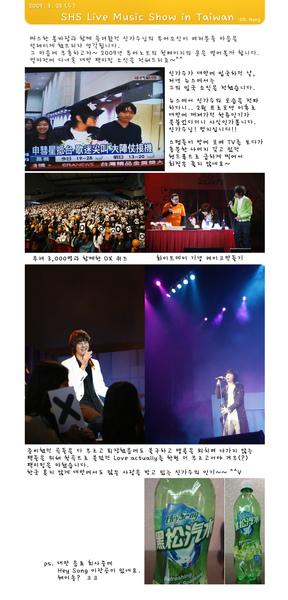 S-TOUR1.jpg