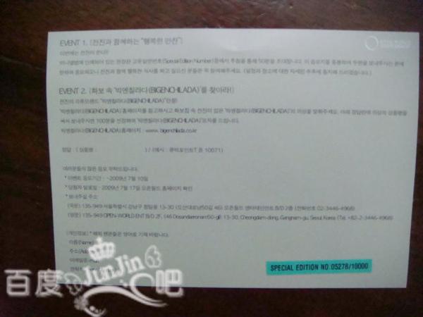 J-mini專輯6.jpg