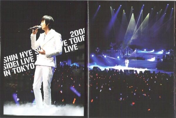S-08年演唱會DVD3.jpg